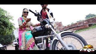 रामदेवरा में बुलेट - ट्विंकल वैष्णव कर रही है धमाल | बुलट सांग | BULLET | रामदेवजी न्यू DJ सांग 2017