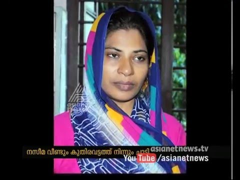 Police caught patient who escaped from Kuthiravattam mental hospital | FIR 11 FEB 2016