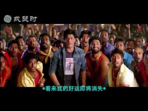 Chennai Express  1234 Get on the Dance Floor (Chinese subtitles)SRK