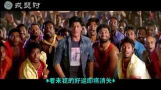 Chennai Express - 1234 Get on the Dance Floor (Chinese subtitles)-SRK