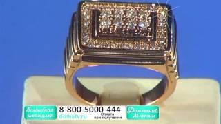 видео Интернет-магазин ювелирных изделий и украшений Gold24.ru ▶️ Каталог в Москве и Спб
