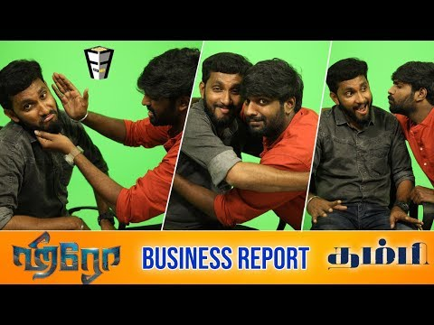Hero & Thambi   Friday Facts   Business Report with VJ Arun