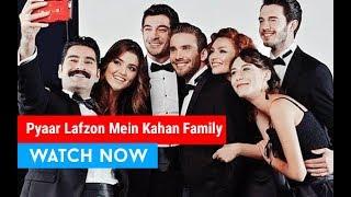 Pyaar Lafzon Mein Kahan Family | Aşk Laftan Anlamaz Family
