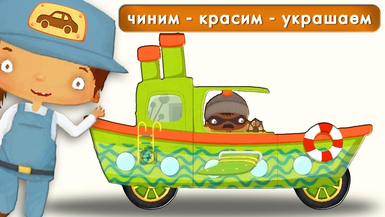 НОВЫЙ МУЛЬТИК ДЛЯ ДЕТЕЙ. Детский мультфильм про любовь.