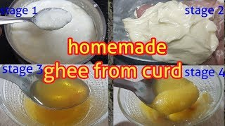 Homemade ghee for babies/Making ghee from curd