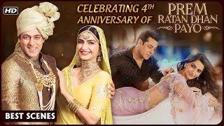 "On the occasion of 4th anniversary hindi movie ""prem ratan dhan payo"", rajshri presents best scenes blockbuster payo"",..."