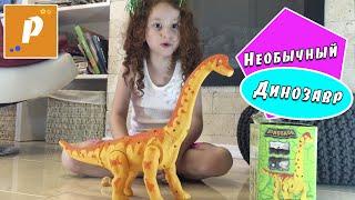 Динозавры атакуют - мой новый динозаврик   Игрушки для детей