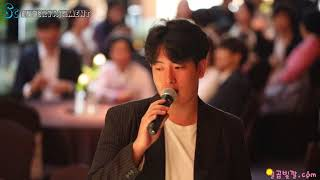 광주축가 하객대행 본식스냅 사회자 주례 결혼식 축가 김…
