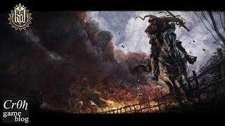 Лучший конь в Kingdom Come: Deliverance. А ещё тайное сокровище и поиск бандитов. Прохождение #6