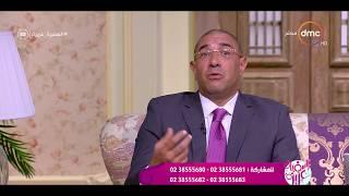 السفيرة عزيزة - د. عمرو يسري