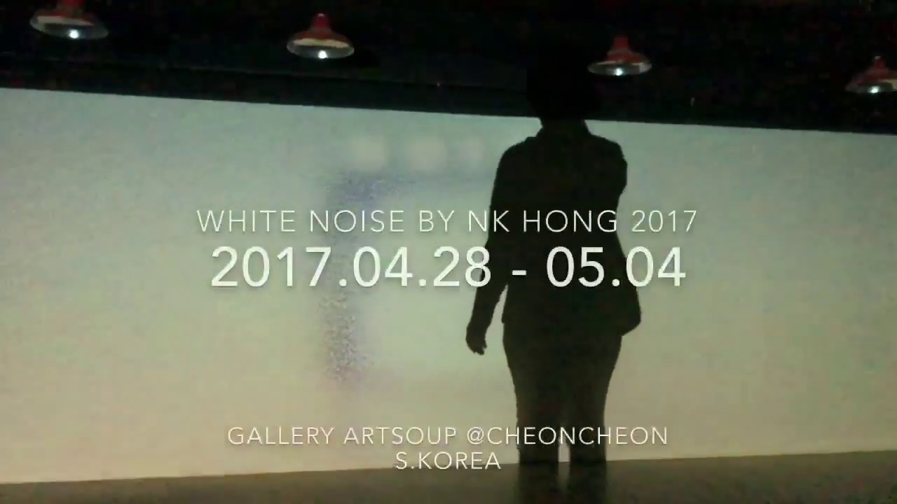 White Noise by NKHONG (Exhibition Teaser) 2017 _홍나겸 _백색소음_비디오설치전_티저영상_2017 (@Gallery Artsoup) 2017