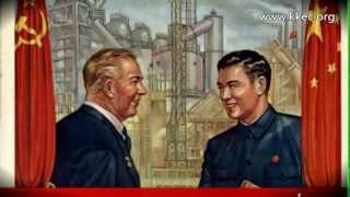 N21 Online S2 Ep9 - บันทึกการฑูตจีน(จีน-โซเวียต)