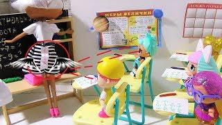 Куклы ЛОЛ в школе. Летающая шпаргалка. #Мультики школа #ЛОЛ новые