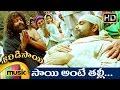 Shiridi Sai Telugu Movie Songs | Sai Ante Thalli Video Song | Nagarjuna | SPB | Sunitha