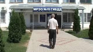 видео Замена прав в МФЦ: запись, необходимые документы, порядок действий