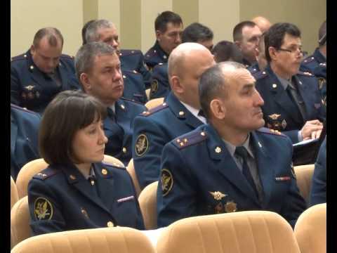 В УФСИН России по Чувашской Республике подведены итоги работы за 2013 год