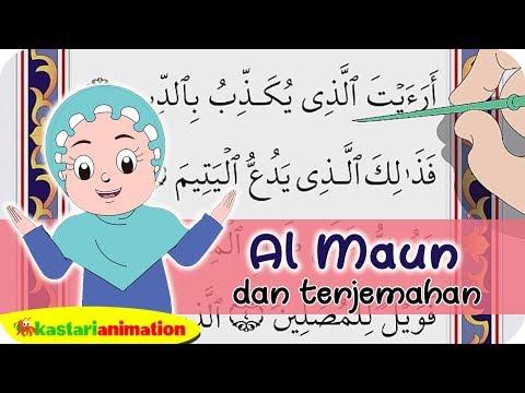 Al Maun dan Terjemahan | Juz Amma Diva | Kastari Animation Official