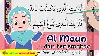 Download lagu Al Maun dan Terjemahan Juz Amma Diva Kastari Animation MP3