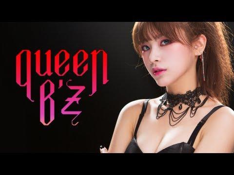 "QUEEN B'Z(퀸비즈) ""BAD"" Music Video Teaser"
