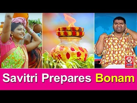 Savitri Prepares Bonam | Bonalu Festival Celebrations | Weekend Teenmaar News