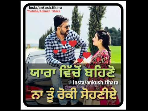 Prada Song 3 (mp3 Mr-jatt)
