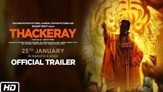 Thackeray Official Trailer | Nawazuddin Siddiqui, Amrita Rao | Releasing On 25th January 2019