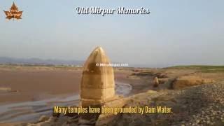 Old Mirpur Memories