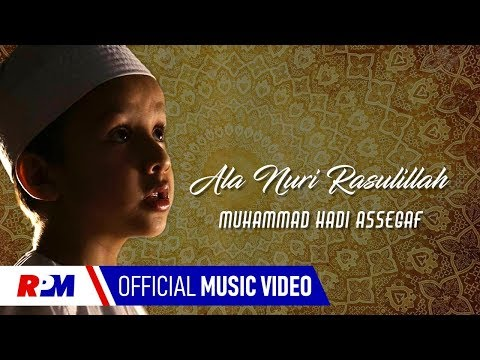Muhammad Hadi Assegaf - Alaa Nuuri Rasulillah