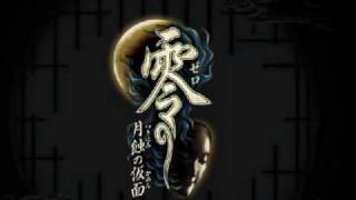 零~月蝕の仮面~ノーマルED主題歌です これで零シリーズの主題歌は最後...