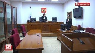 Суд приостановил деятельность ячеек двух политических партий