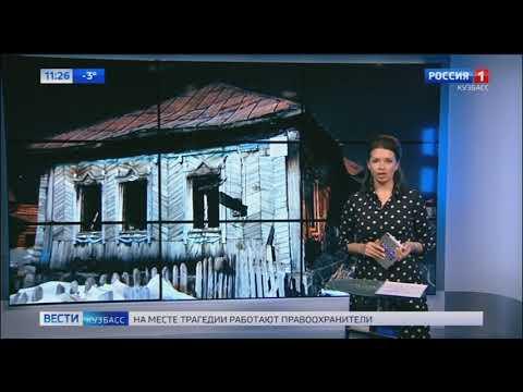 Видео в Гурьевске при пожаре в частном доме погибли 4 человека