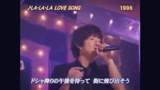 Gambar cover 【LA·LA· LA· LOVE SONG】SMAP × 久保田利伸