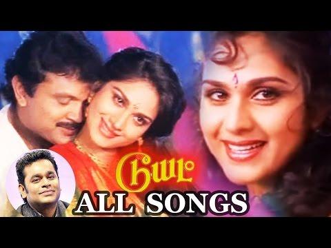 Duet All Songs | AR RAHMAN | Tamil Video Jukebox | Prabhu, Meenakshi Sheshadri