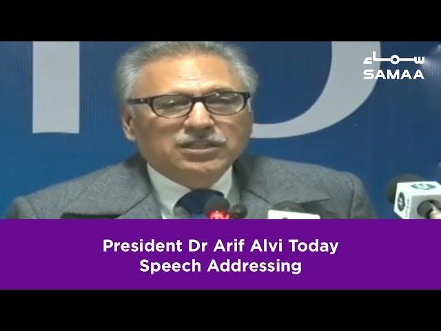 President Dr Arif Alvi Today Speech Addressing | SAMAA TV | 23 February 2019