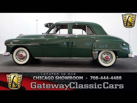 1952 Plymouth Cranbrook Gateway Classic Cars Chicago  #1036