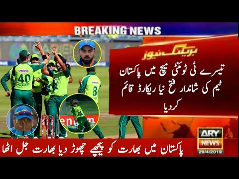 Pakistan Cricket Team Great Victory In Pakistan Vs South Africa 2021 3rd t20 babar azam batting