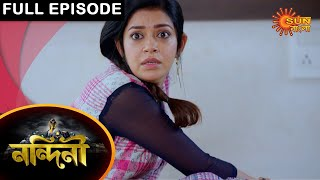 Nandini - Episode 468 | 2 march 2021 | Sun Bangla TV Serial | Bengali Serial
