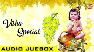 വിഷു കണി | Vishu Special 2018 | Vishu Kani | Audio Jukebox | Hindu Devotional Songs