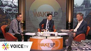 Wake Up Thailand 22 พฤศจิกายน 2562