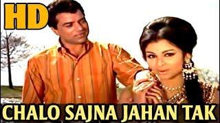Chalo Sajna Jahan Tak Ghata Chale [HD] - Lata Mangeshkar | Mere Humdum Mere Dost (1968)