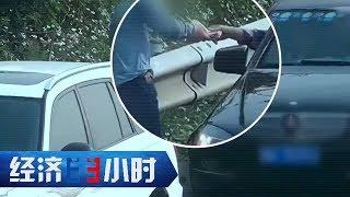 《经济半小时》 20191202 警惕新型诈骗| CCTV财经