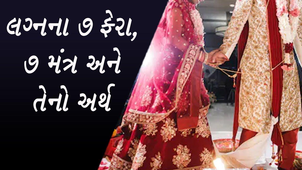 ગુજરાત સમાચાર   Gujarati News   Gujarat Samachar