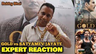 satyamev jayate movie songs all