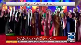 prince salman bin abdulaziz al saud