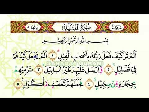 bacaan-al-quran-merdu-surat-al-humazah-dan-surat-al-fiil---murottal-juz-amma-anak-perempuan