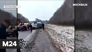 """Смотреть видео """"Погода"""": надолго ли в столицу пришло тепло - Москва 24 онлайн"""