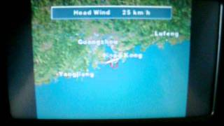 Cathay Pacific from Macau (MFM) to Hong Kong (HKG) on Boeing 747-400 [NOT flight simulator]