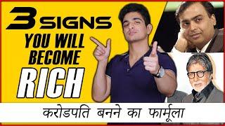 अमीर बनने का FORMULA | 3 Signs You Will Be RICH & SUCCESSFUL | BeerBiceps Hindi