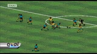 Η εξέλιξη των ηλεκτρονικών ποδοσφαιρικών παιχνιδιών.