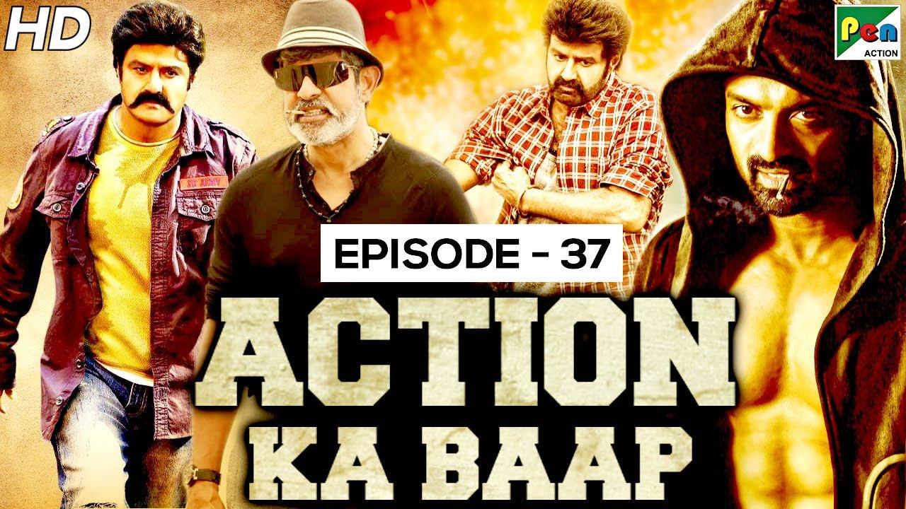 Superhit Action Scenes | Action Ka Baap EP - 37 | Tabaahi Zulm Ki, Jay Simha